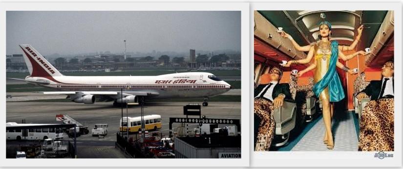 Air India 1973.jpg